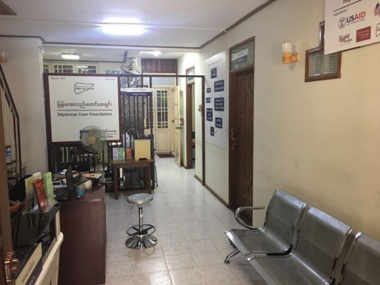 Than Sitt Charity Clinics | Myanmar Liver Foundation